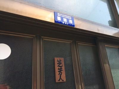 高岡市 古本買取