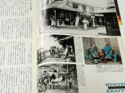 ウーグ・クラフトが撮った明治日本