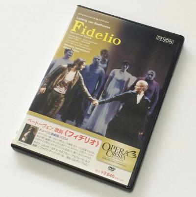ベートーヴェン 歌劇・フィデリオ オペラDVD