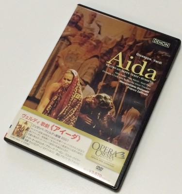 ヴェルディ 歌劇 アイーダ ブッセート 2001年 オペラDVD 買取