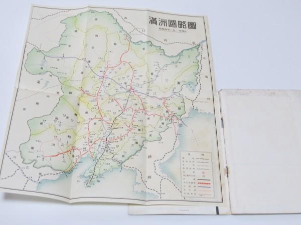 満州地図 Manchuria map