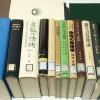 図書館除籍本買取 数学 哲学など