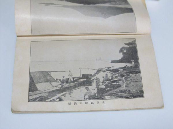 大同江畔の洗濯 写真