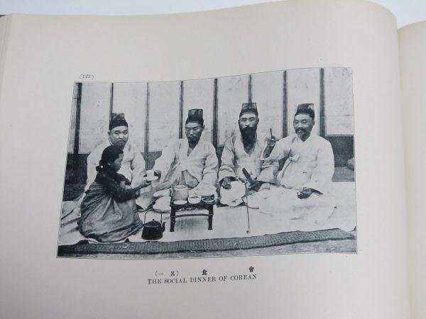 韓国併合紀念帖 明治44年 Annexation of Korea by Japan 1911