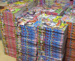 週刊少年ジャンプまとめて買取 1986年~1999年まで63000円 2000年~2005年は無料引き取り