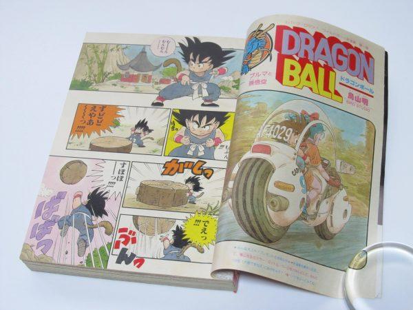 ドラゴンボール 鳥山明 新連載号 週刊少年ジャンプ買取 1984年第51号 Dragon Ball First Episode Shonen Jump Manga Japan Akira Toriyama