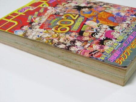 週刊少年ジャンプ 漫画雑誌買取 コンディション 側面のシミ 日焼け
