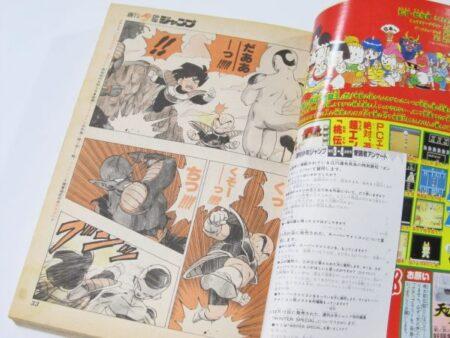 週刊少年ジャンプ 漫画雑誌買取 コンディション ページ日焼け シミ