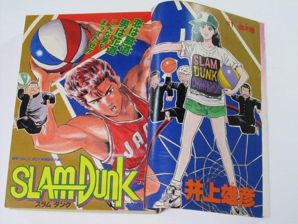スラムダンク新連載号買取 週刊少年ジャンプ1990年10月1日42号 SLUM DUNK first episode Weekly Shonen Jump