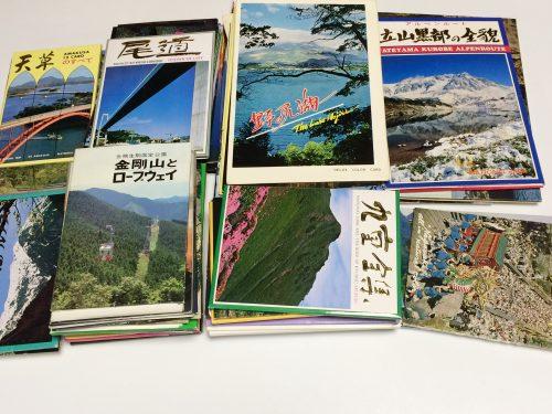 絵葉書 無料引き取り 昭和 旅行土産 観光地風景 名所
