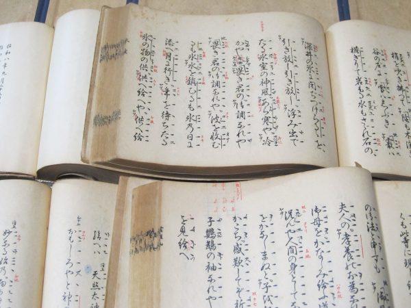 幸清流手附本 買取 全4巻 揃 幸清会 昭和8年発行 能楽小鼓方
