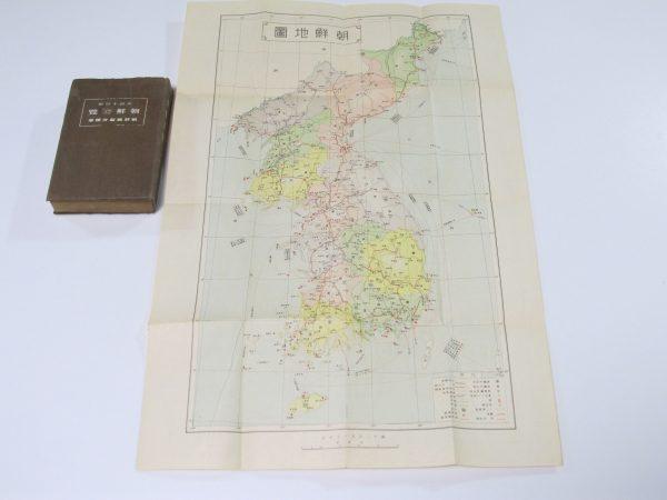 地図 大正13年 朝鮮要覧 朝鮮総督府編纂 1924 Korea chosen map