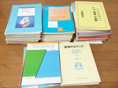 ピアノ楽譜引き取り 京都市内のピアノ教室から