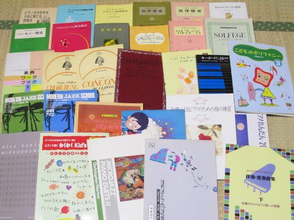 ピアノ楽譜 無料引き取り 送料着払い 京都市内のピアノ教室から
