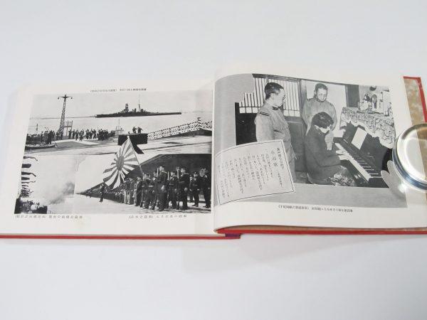 満州国皇帝 御来訪写真大観 Manchukuo emperor Fugi Puyi