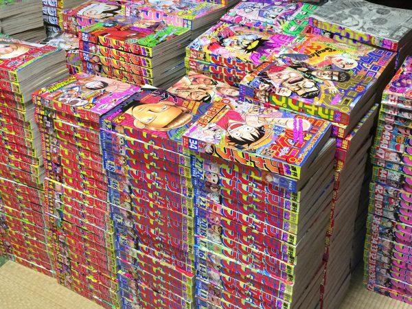 週刊少年ジャンプ1987年-2003年買取 44500円 抜けあり ワンピース ナルト新連載号あり