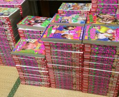 週刊少年マガジン1996年~2000年 5000円にて買取