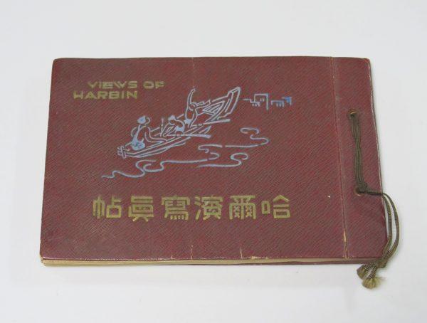 哈爾濱写真帖 VIEWS OF HARBIN 満州 ハルビン戦前写真