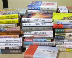 歴史関連本買取 日本古代 古墳 縄文時代 飛鳥 平安時代など