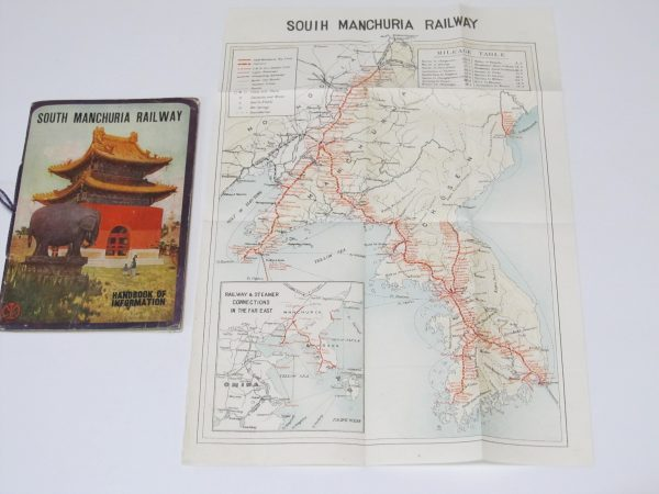 SOUTH MANCHURIA RAILWAY HANDBOOK OF INFORMATION 南満州鉄道
