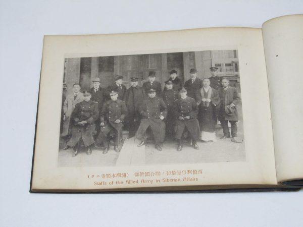 西伯利事變最初ノ聯合國幹部(浦潮本願寺ニテ)Staffs of the Allied Army in Siberian Affairs