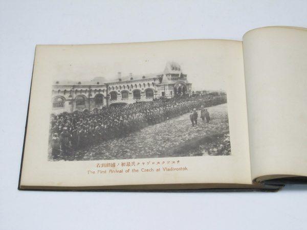 チエツクスロヴヤク兵最初ノ浦潮到着 The First Arrival of the Czech at Vladivostok