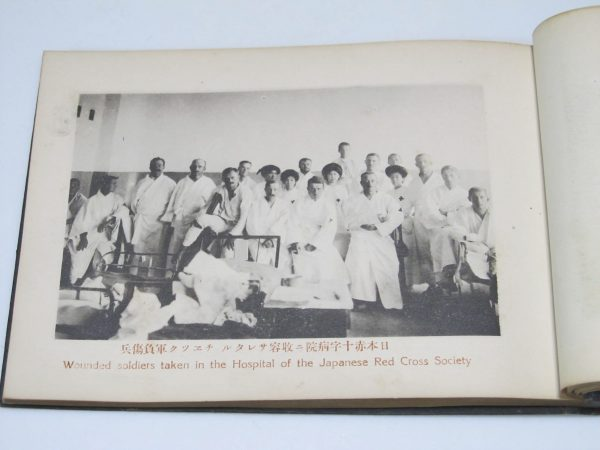 日本赤十字病院ニ収容サレタル チエツク軍負傷兵 Wounded soldiers taken in the Hospital of the Japanese Red Cross Society