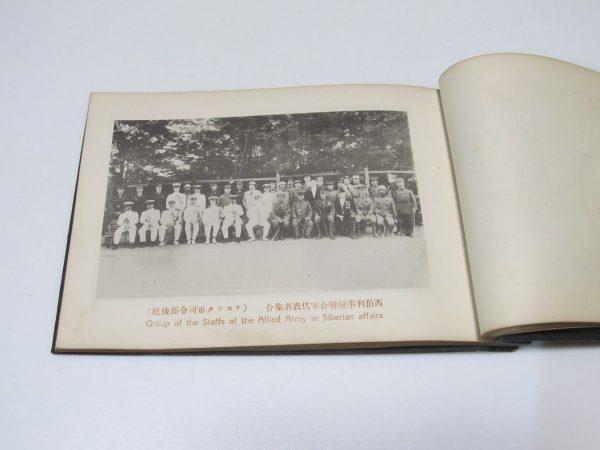 西伯利事変聯合軍代表者集合 (チエツク軍司令部後庭) Group of the Staffs of the Allied Army in Siberian affairs