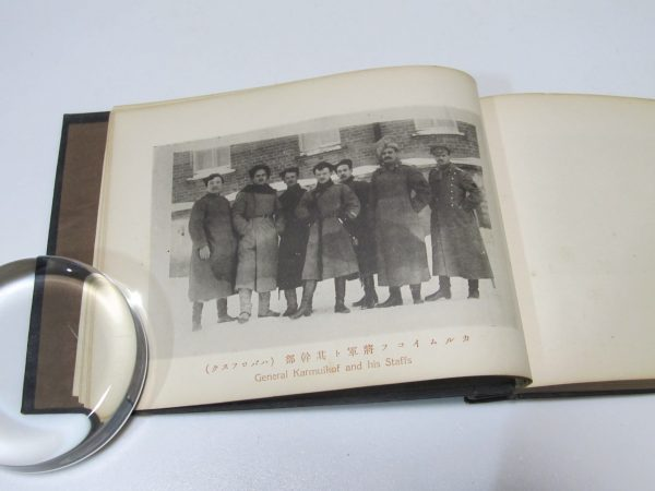 カルムイコフ将軍ト其幹部(ハバロフスク)General Karmuikof and his Staffs