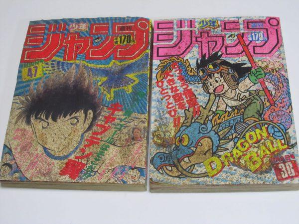 週刊少年ジャンプ1980年~1985年買取 1980年代