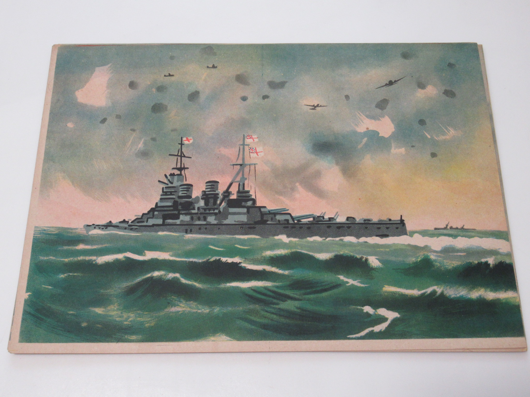 マレー沖海戦 紙芝居 Sinking of Prince of Wales and Repulse Naval Battle of Malaya picture story show Japan
