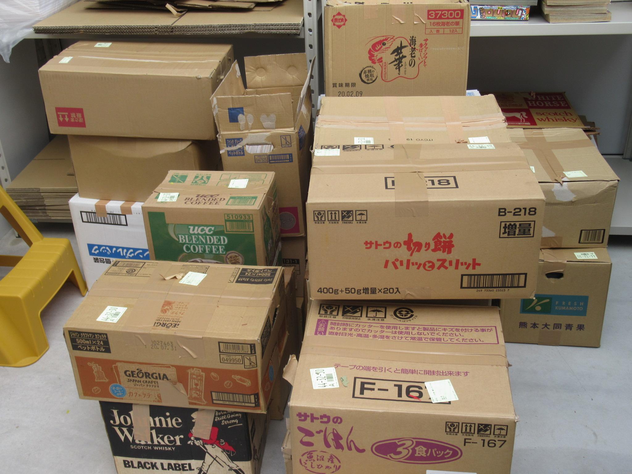神奈川県宅配買取 令和元年11月  段ボール37箱分 送料着払い