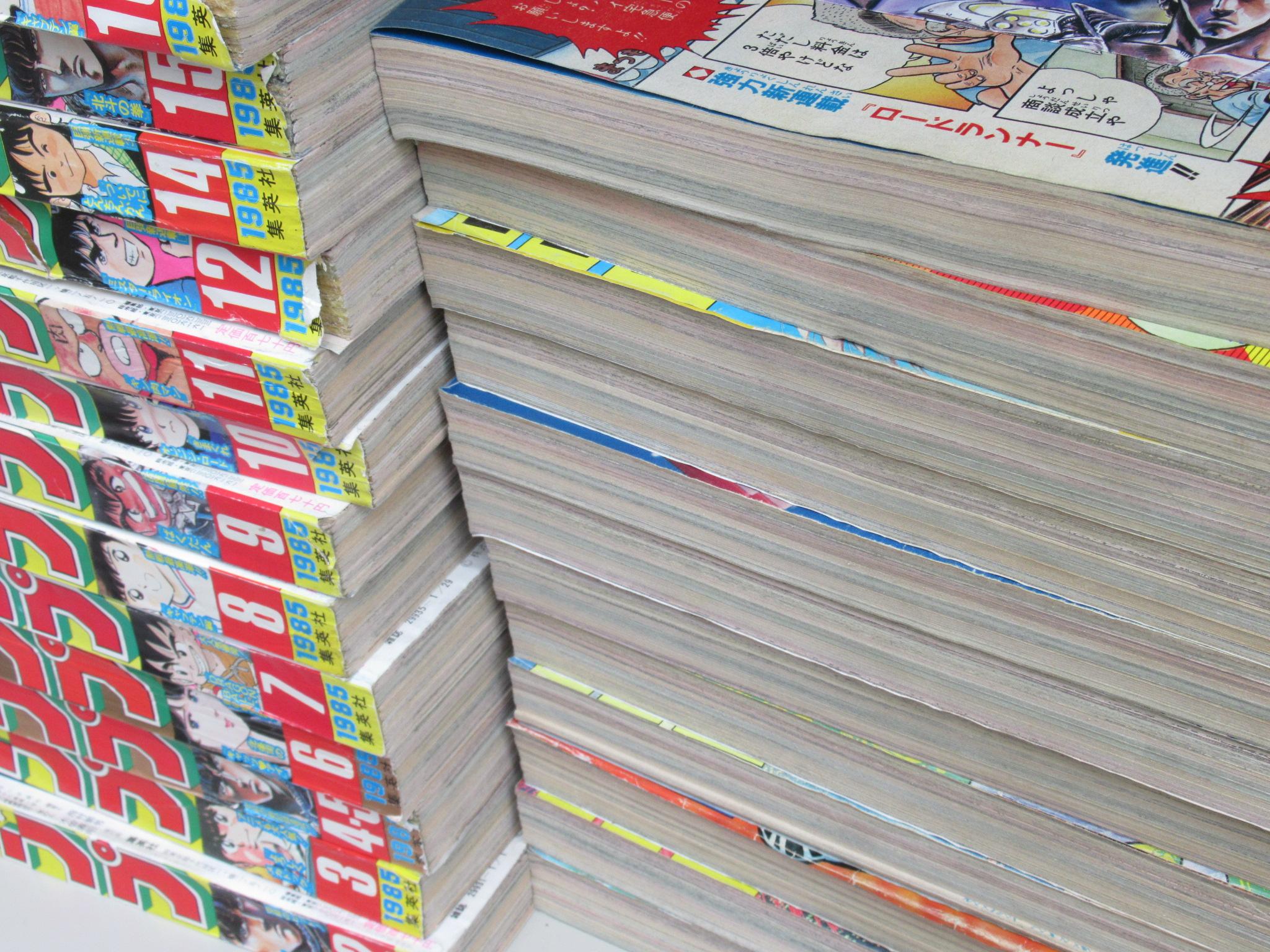 週刊少年ジャンプ1985年買取