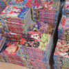 東京都宅配買取 令和2年2月 週刊少年ジャンプ1986年~2004年