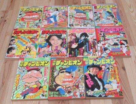 石川県宅配買取 令和2年3月 ブラックジャック快楽の座掲載号 週刊少年チャンピオンなど