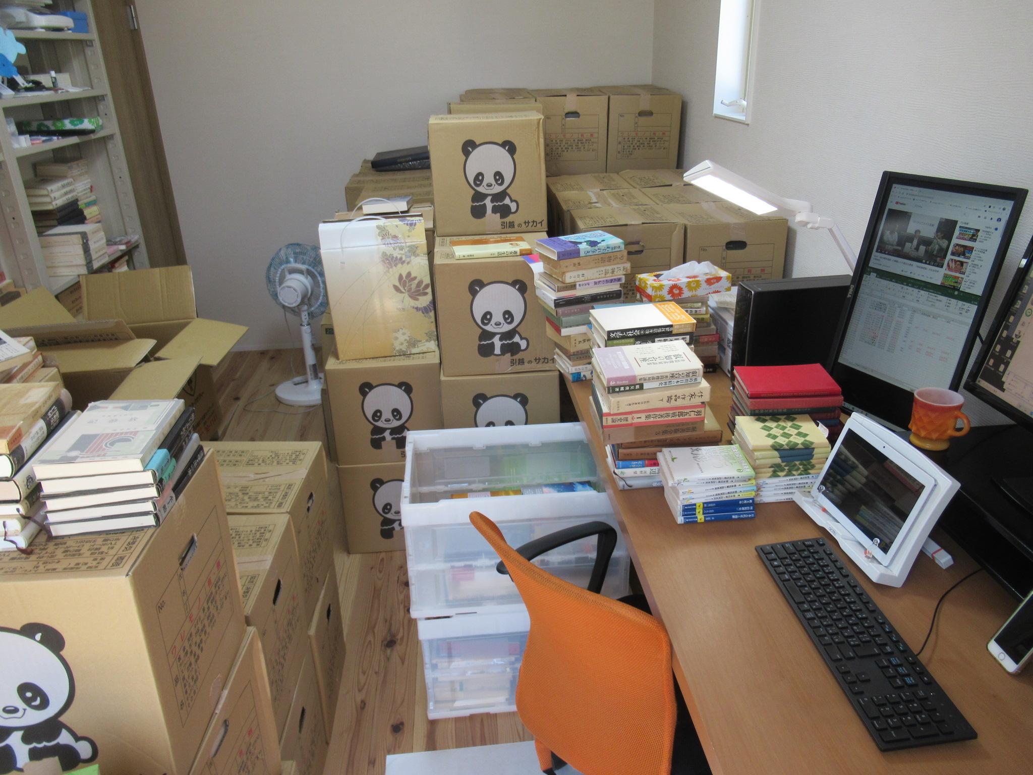 富山県出張買取 令和2年5月 約7000冊 哲学 文学 歴史