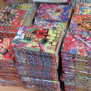 週刊少年ジャンプ買取 兵庫県宅配買取 令和2年2月