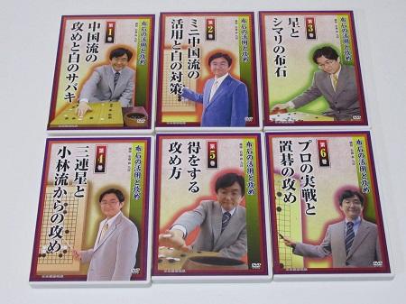 囲碁DVD買取日本囲碁連盟 ユーキャン