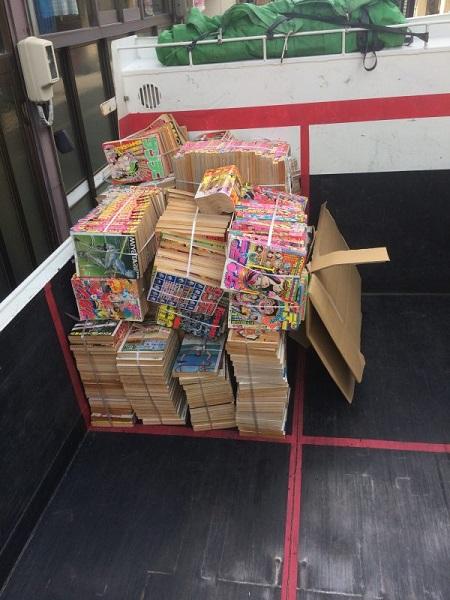 高岡市古本古雑誌処分回収 申し込みによる戸別の収集