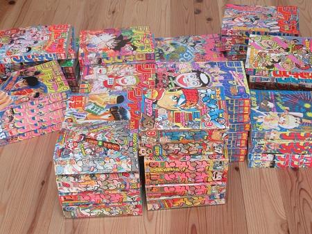兵庫県漫画雑誌宅配買取