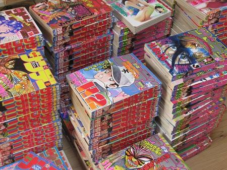 京都市漫画雑誌買取